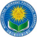 Министерство образоания