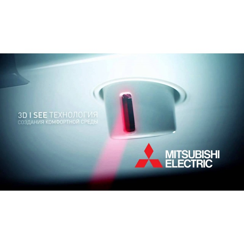 Кондиционер Mitsubishi Electric Deluxe MSZ-FH25VE/MUZ-FH25VE